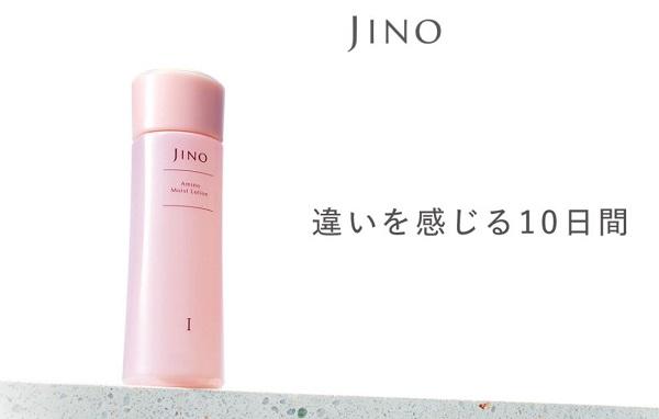 JINO(ジーノ)の販売店や取扱店舗は?最安値はどこか徹底比較!